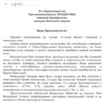 feodosiy-4-2